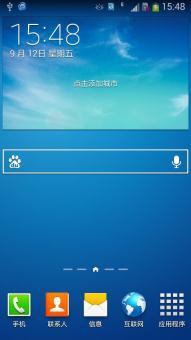 三星 Galaxy Note 3(N9006) 刷机包 官方内核 稳定省电 wifi强化 官方风格
