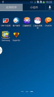 三星 Galaxy Note 3(N9006) 刷机包 官方最新ROM 流畅ROOT卡刷包ROM刷机包截图