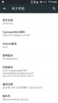 三星N7100 刷机包 CM12 安卓5.0.2 Beta3.1 电话短信归属 T9拨号 完整中文ROM刷机包截图