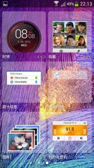 华为 G610C(C00|电信版) 刷机包 三星S5风格美化2015版截图