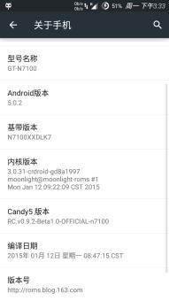 三星N7100 刷机包 Candy5 安卓5.0.2 V0.92 电话短信归属 T9拨号 完整中文 ROM刷机包截图
