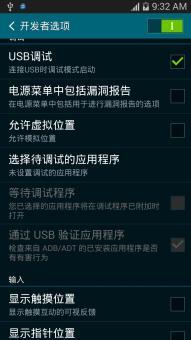 三星 G9008V 刷机包 官方4.4省电版 顺滑体验 全局优化 性能提升 ROM刷机包下载