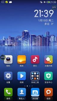 三星 I9505 (Galaxy S4) 刷机包 年终巨献/极致精简/稳定才是王道/省电节能/仅添加ROM刷机包截图