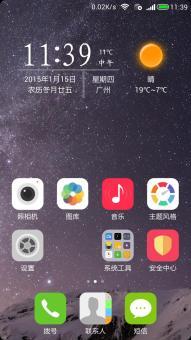 三星 Galaxy Note II(N7100) 刷机包 精简优化 美化 ios风格 高端大气上档次ROM刷机包截图