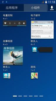 三星 N9002 (Galaxy Note 3) 刷机包 官方优化版ROM/精简无用软件ROM刷机包截图