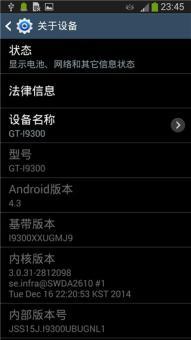 三星i9300 刷机包 UBUGNL1 官方4.3大运存 超级精简 非常省电 稳定流畅首选ROM刷机包截图