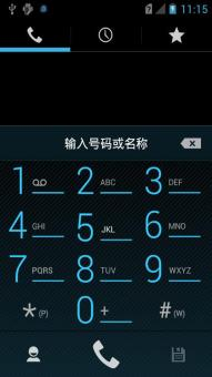 华为 U8950D(联通版) 刷机包 基于官方底包 全局完美优化  定位加速截图