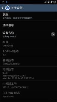 三星 Galaxy Note 3(N9006)  刷机包 省电精简+来电归属地+干扰优化+小组件优化ROM刷机包截图