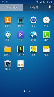 三星 Galaxy S4(I9505) 刷机包 官方底包制作 支持更多自定义 稳定耐用ROM刷机包截图
