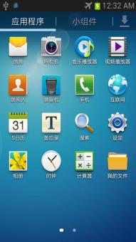 三星 Galaxy Note II(N7108) 刷机包 深度精简优化 流畅稳定精品包ROM刷机包截图