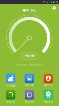 三星 I9502 (Galaxy S4) 刷机包MIUI||V6风格||官方安卓4.4.2底包制作|ROM刷机包截图