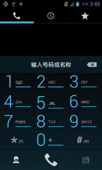 华为  C8825D电信版 刷机包 小清新 大内存 稳定实用版截图