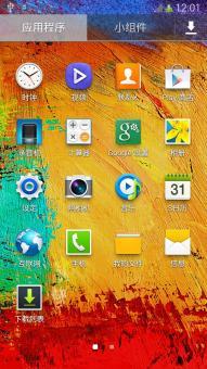 三星 N9006 刷机包 官方4.3系统深度定制 精简优化 省电脚本 卡刷ROMROM刷机包截图