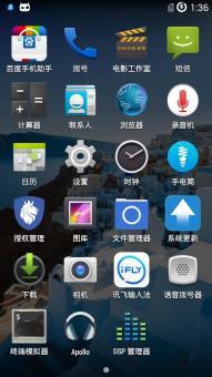 三星 I9300 (Galaxy SIII) 刷机包 最新CM11||安卓4.4.4版本||第一次开ROM刷机包截图