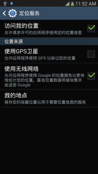 三星 I9508 刷机包 稳定精简_全局优化_加强系统流畅度ROM刷机包下载