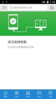 三星 N7100 (Galaxy Note II) 刷机包 官方固件精简 全局优化 纯净稳定 优化脚ROM刷机包下载