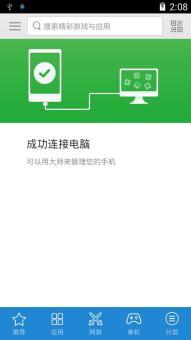三星 Galaxy Note 3(N900|国际版) 刷机包 XXUENF3官方精简_多测试_无BUROM刷机包截图