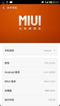 中兴 Q705u(联通版) 刷机包 移植MIUI V5第二版,更换底包,运行更流畅截图