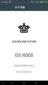 三星 I9300 (Galaxy SIII) 刷机包 [toos ui] v2.5公测版ROM刷机包截图