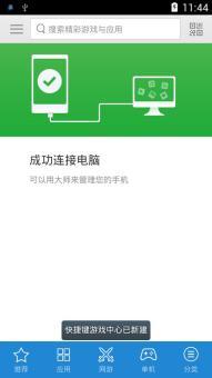 三星 N900(Note3) 刷机包 最新版官方ROM制作,稳定、精简