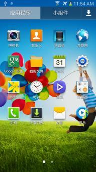 三星 Galaxy S4(I9505) 刷机包 深度精简系统 多次刷机测试调整 稳定可靠ROM刷机包截图