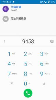 三星N7100 刷机包 CrDroid 安卓5.0.2 Beta4.0 电话短信归属和T9 农历 多ROM刷机包截图