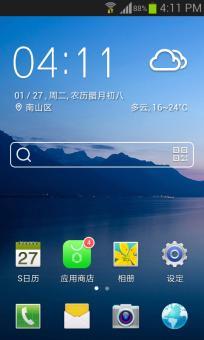 三星 I9100 刷机包 新蜂V5.6(Android 4.1.2) 稳定流畅 纯净省电 完整ROOROM刷机包截图