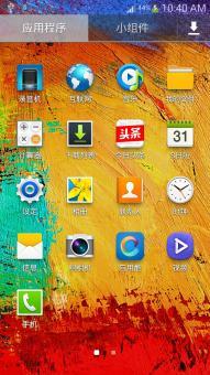 三星 N900 刷机包 官方系统深度定制,大量优化,稳定流畅版ROM刷机包截图