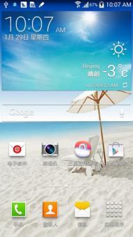 三星N900 刷机包_TGY_ZSUDND2_4.4.2_精简重新优化升级