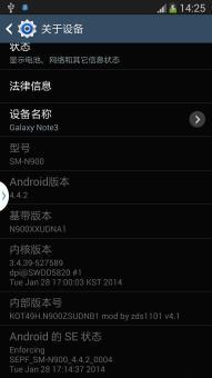 三星 Galaxy Note 3(N900) 刷机包 修复bug 优化部分细节ROM刷机包下载