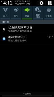 三星 Galaxy Note II(N7100) 刷机包 性能优化 支持更多自定义ROM刷机包截图