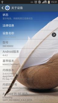 三星 N9002 (Galaxy Note 3) 刷机包\\安卓4.4.2最新版本\\救砖必备 稳定流畅 透明天气 全局美化截图