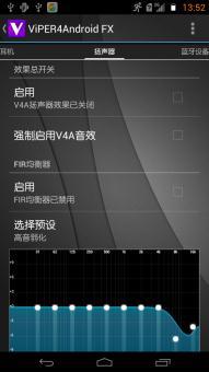 中兴 U930HD 仿乐蛙OS  美观流畅稳定截图
