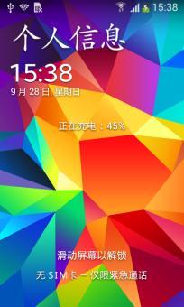 三星 G3588V (Galaxy Core Lite 4G) 刷机包 基于官方原厂固件精简制作刷机