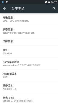 三星 I9300 (Galaxy SIII) 刷机包 安卓5.0.2最新版本 稳定纯净ROM刷机包截图