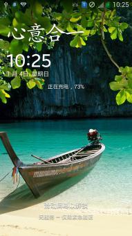 三星 I9502 (Galaxy S4)刷机包||返回键使用正常||稳定极速||开启运行内存 音效增