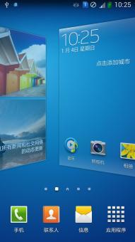 三星 I9502 (Galaxy S4)刷机包||返回键使用正常||稳定极速||开启运行内存 音效增ROM刷机包截图