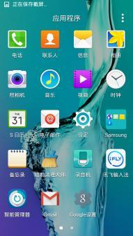 三星 I9505 (Galaxy S4 LTE) 刷机包 华丽AndroidM开机动画,省电版ROM刷机包截图