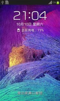 三星 I8558 (Galaxy Win) 刷机包 最新官方 省电稳定 适度精简优化版