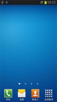 三星 N7108(Galaxy Note II)刷机包 官方最新版 精简深度优化 省电流畅 zipaROM刷机包下载