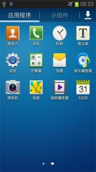 三星 N7108(Galaxy Note II)刷机包 官方最新版 精简深度优化 省电流畅 zipaROM刷机包截图