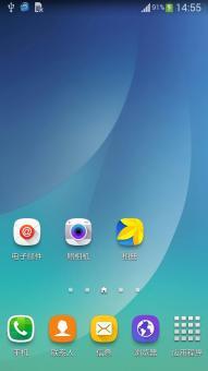 三星N7105 刷机包 最新制作 Note5风格 美化 省电 流畅 V1.0
