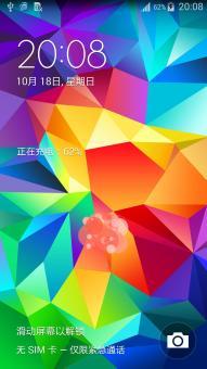 三星G9008W S5移动4G版 官方ROM 优化 省电 V1.0 刷机包ROM刷机包下载