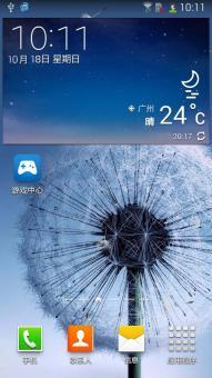 三星 N7100 (Galaxy Note II) 刷机包 功能完整 稳定 优化 省电ROM刷机包下载