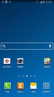 三星 I9502 (Galaxy S4) 刷机包 官方最新 极致优化 精简流畅 省电版