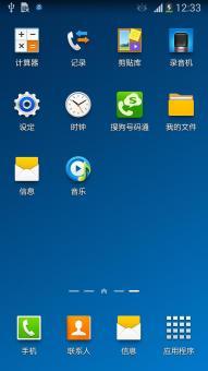 三星 I9502 (Galaxy S4) 刷机包 官方最新 极致优化 精简流畅 省电版ROM刷机包截图