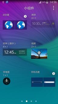三星N9100 Note4公开版 官方4.4.4ROM 优化 省电 V1.0 刷机包ROM刷机包截图