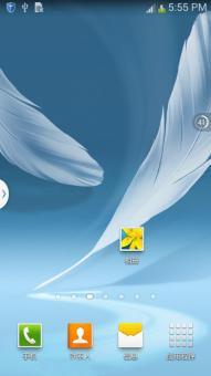 三星 N7100 (Galaxy Note II) 刷机包 官方最新风格优化 稳定流畅 省电补丁ROM刷机包下载