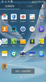 三星 N7100 (Galaxy Note II) 刷机包 官方最新风格优化 稳定流畅 省电补丁ROM刷机包截图