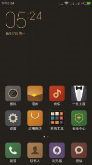 MIUI 7 For 红米Note2(移动版) V7.0.5.0.KXECNCI 最新稳定版截图
